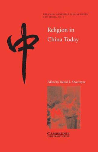 Religion in China Today (The China Quarterly Special Issues)