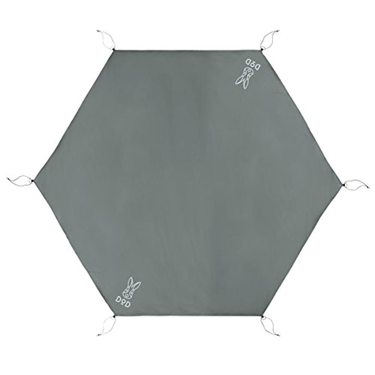 [해외] DOD 도플갱어 원폴 텐트 L 그라운드 시트