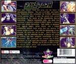 Ray Storm - PlayStation