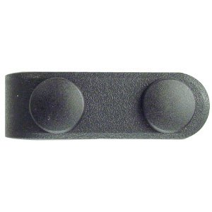 Uncle Mike's Mirage Plain Duty Keepers Molded Snap Belt (2 1/4-Inch, Black, Set of 4) ()