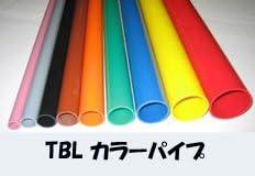 模型材料・工作材料 TBL-4 パイプ(ブチレート樹脂) 外径3.2mm 1本