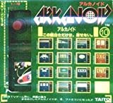 Arkanoid, Famicom (Japanese Import)