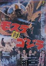 Costume Mothra (Mothra Vs Godzille Japanese 7x10 2 Sided Flyers For Costume Horror Movies)
