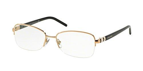 Amazon.com: Eyeglasses Bvlgari BV 2178 376 PINK GOLD: Clothing
