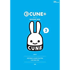CUNE 最新号 サムネイル