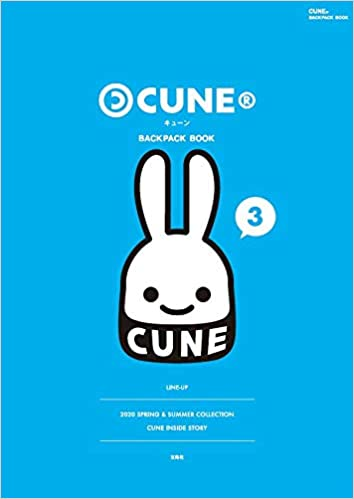 CUNE® BACKPACK BOOK (ブランドブック)