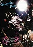 原宿デイト [DVD]