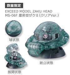 機動戦士ガンダム THE ORIGIN V HEAD 激突ルウム会戦 前売り特典 ORIGIN 第3弾EXSEED V MODEL ZAKU HEAD MS-06F 量産型ザクⅡ(クリアVer) B06XHZP7N7, シュウトウチョウ:ba3b0dfd --- itxassou.fr
