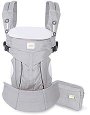 SONARIN Premium konvertibel babybärare med förvaringsväska, solskyddshuva, ergonomisk, för nyfödda till Toddler (0–48 månader), huvudstöd, maximal belastning 20 kg, främre vänd babybärare Grå