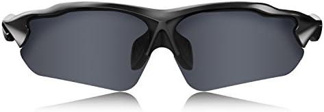 Hulislem Blade Polarized Sunglasses FDA Approved