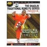 Shaolin Big Arhat Quan??¡é?????The Shaolin Traditional Kung Fu Series
