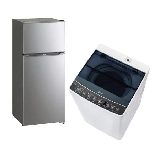 新生活 一人暮らし 家電セット 130L 冷蔵庫 JR-N130A+JW-C45A-K 洗濯機 2点セット 新品 全自動洗濯機 ハイアール 2ドア冷蔵庫 シルバー色 130L 全自動洗濯機 洗濯4.5kg JR-N130A+JW-C45A-K B07L9RNYBR, ミナミアマベグン:a1ef97c7 --- lembahbougenville.com
