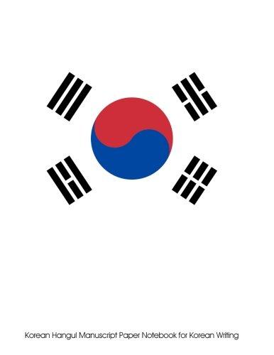 Korean Hangul Manuscript Paper Notebook for Korean Writing: 8.5