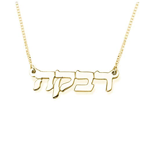 Sarineer Custom Hebrew Name Necklace Personalized Pendant Jewish Jewelry Israel Women's Gift (Gold) (Meaning Of The Name Karen In Hebrew)