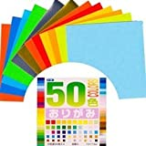 50 Color Origami Paper Pack 3'' - 240 sheets