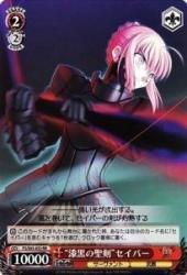 """FS/S03-052 [RR] : """"漆黒の聖剣""""セイバー"""