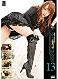 LOVE BOOTS DELICIOUS 13 [DVD] RGD-258