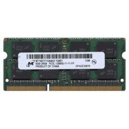 8GB PC3-12800 DDR3-1600 2Rx8 1.35V 204-pin SODIMM (p/n CYX)