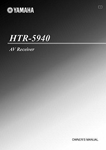 Yamaha 5940 Receiver - 1