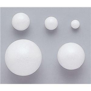 (まとめ)アーテック 発泡スチロール球 【φ40mm】 10個入り 【×10セット】 B07PD1Z49T