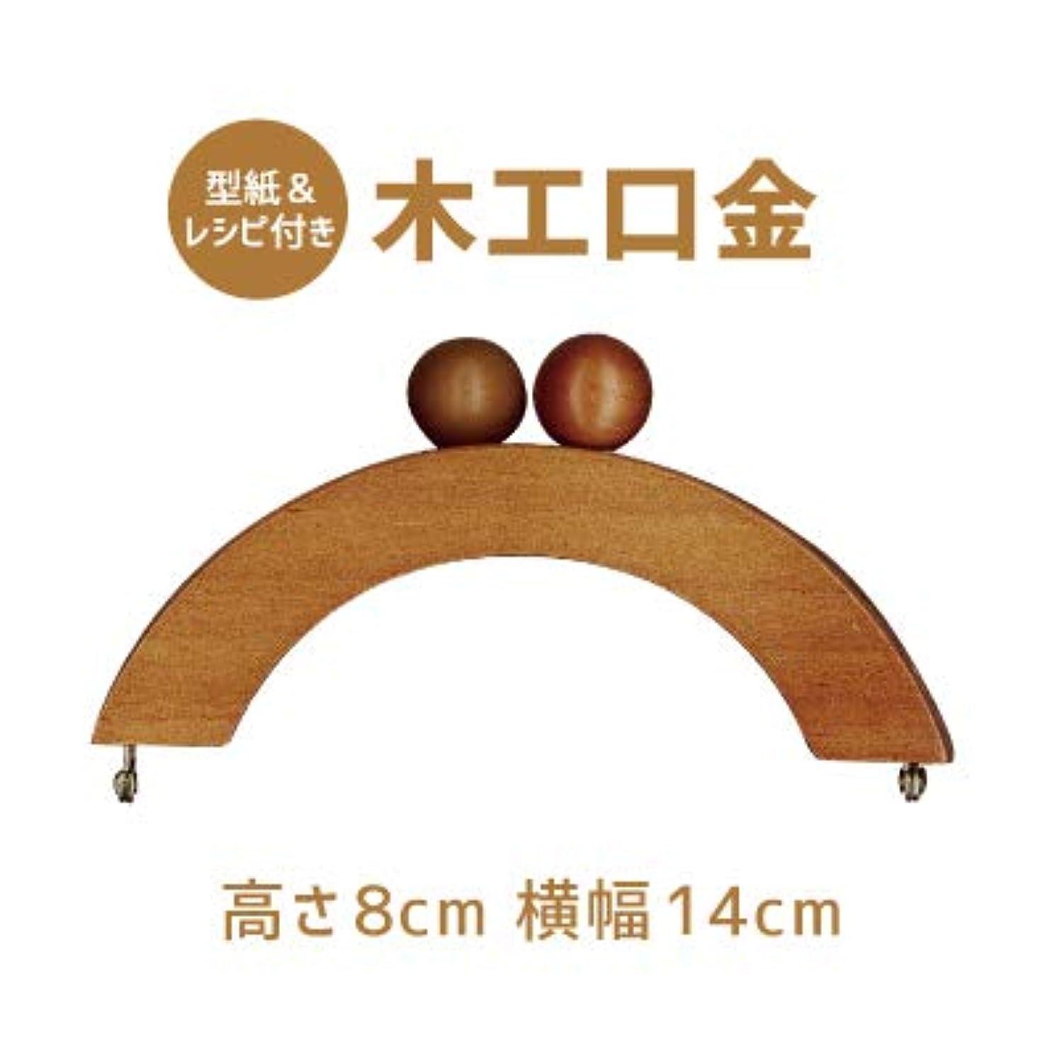 マラウイ広範囲可決アンティーク風がま口 木玉 口金 セット手芸用品 Teshigotoya (ブラウン 20.5cm5個)