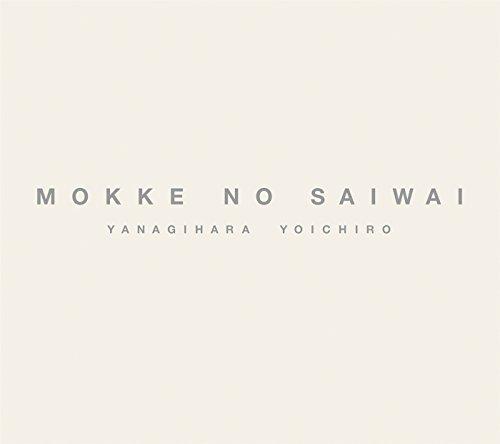 MOKKE NO SAIWAI(remaster)