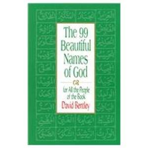 99 names of god - 9