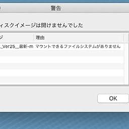Amazon Co Jp カスタマーレビュー 宛名職人 Ver 25 最新 Mac対応 ダウンロード版