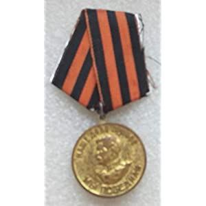 #9 We Won For the Victory over Germany WW II Original USSR Soviet Union Russian military Communist Bolshevik Medal St. George Ribbon