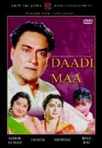 Amazon.com: Daadi Maa: Ashok Kumar, Bina Rai, Dilip Raj, Mumtaz