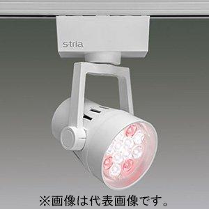 アイリスオーヤマ LEDスポットライト 《S-tria》 食品売場用タイプ 鮮魚用 LED12灯 非調光タイプ 配光角25° ライティングレール用 ホワイト SP12FI-25STW B074PQRGGR