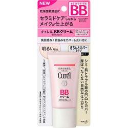 【花王】キュレル BBクリーム 明るい肌色 35g×5個セット