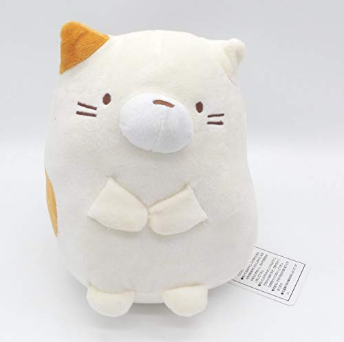 Adorable Plush Soft (8
