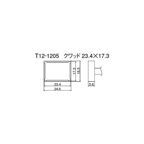 JR18393 クワッド 23.4×17.3 SMDタイプ  B015FRN900