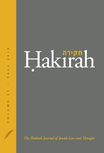 Hakirah: The Flatbush Journal of Jewish Law and Thought (Volume 25)