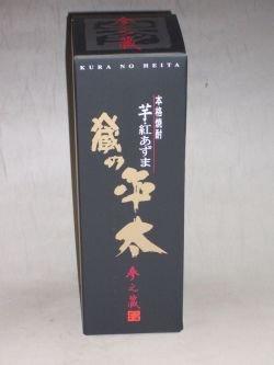 オガタマ酒蔵 蔵の平太 芋 紅あずま 参之蔵 720ml 25度