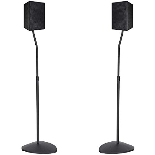 PERLESMITH Adjustable Height Speaker