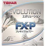 Tibhar Evolution FX-P - Mantel de ping pong