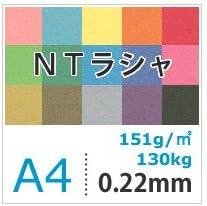 松本洋紙店 NTラシャ 151g/平米 A4サイズ:1000枚 白