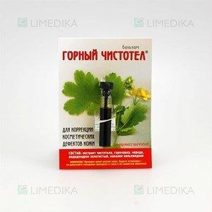 papilomas balsam)
