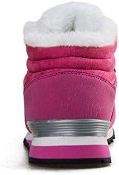 スノーシューズ 防寒ブーツ ウィンターシューズ メンズ レーディス ウォーキングシューズ 防寒 保暖 カジュアル アウトドア 通勤 通学 雪対応 23.0cm-28.5cm