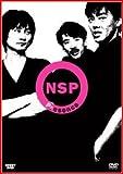 NSP Presence DVD2枚組 / NSP