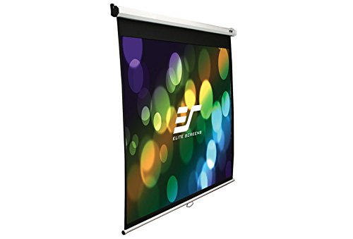 Elite Screens Manual SRM Series, 100-inch 4:3, Slow Retract Pull Down Projection Projector Screen, Model: M100NWV1-SRM by Elite Screens