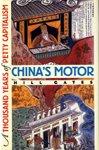 China's Motor, Hill Gates, 0801431433