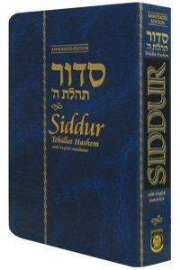 By Rabbi Shneur Zalman of Liadi Siddur Tehillat Hashem - Annotated English Flexi Cover Compact Edition (Bilingual) [Flexibound] (Siddur Cover)