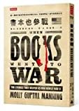 The book also war: see one hundred forty million paperbacks how to overcome the fire. causing the world's first wave of civilian unrest reading
