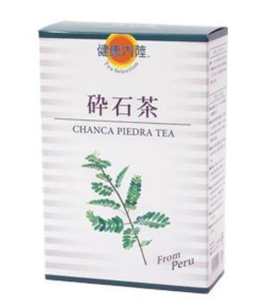 砕石茶 5g×20袋×3個セット B074MYQ8RM