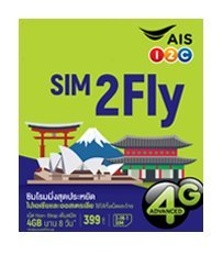 Asia 17 Countries Preloaded Data SIM Card 4GB/8Days - Japan, South Korea, India, Taiwan, Philippines & More (Best Wifi Router India 2019)