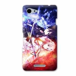 Amazon.com: Case Carcasa Sony Xperia M5 Sword Art Online SAO ...