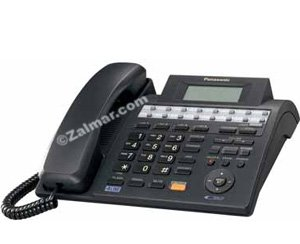Panasonic KX-TS4300B 4-Line Integrated Corded Phone System Expandable up to 16 Stations with Speakerphone, Black ()